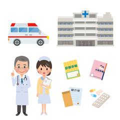 医師と病院