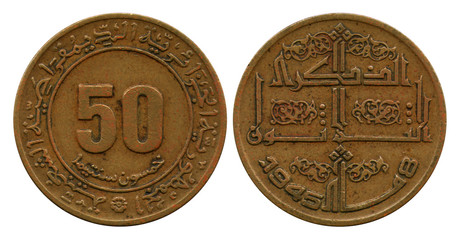 fifty cantimes, Algeria, 1972