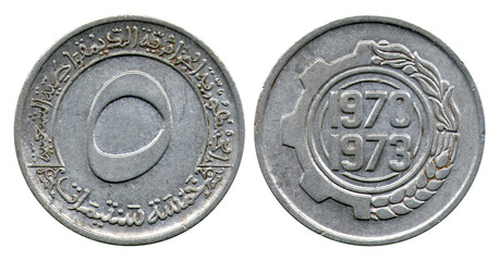 five cantimes, Algeria, 1973