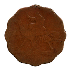 copper coin Sudan, ten millim