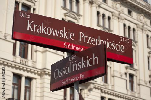 Warszawskie ulice © Grzegorz Polak