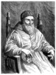Pope : 16th century