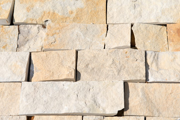 Building natural stone cladding