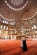 Interior of Sultanahmet Mosque - Istanbul Turkey