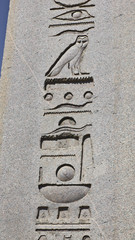 Egyptian column