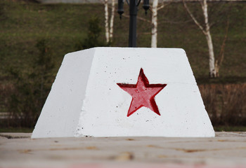 Red star Shape, USSR and Russia