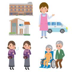施設と高齢者