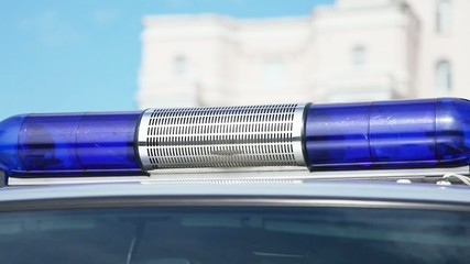 Emergency Blue Flashing Vehicle Light Beacon.