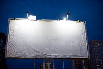 blank banner at night