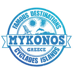 Mykonos, famous destinations stamp