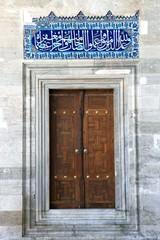 Istanbul Suleymaniye Mosque Door