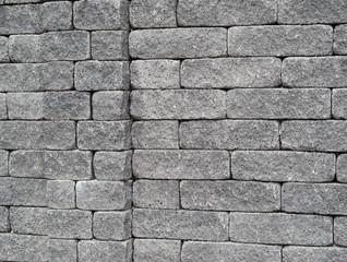 Gartengestaltung - Sichtschutz - Trockenmauer aus Betonsteinen