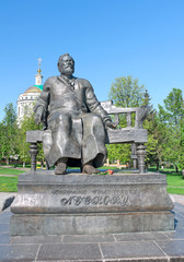 Russia, Orel. Monument to the writer Nikolai Leskov
