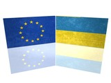 ukrainian and eurounion flag textured wall poster