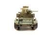 American light tank M3 - 64802459