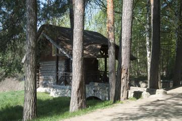 Polenovo museum, children's house