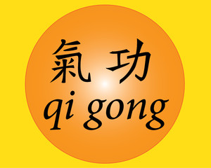WEB ART DESIGN QI GONG Chine concentration santé 020