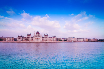 Straight view of Parliament in Budapest. Hungary