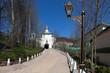 Постер, плакат: Печоры Россия Псково Печерский монастырь