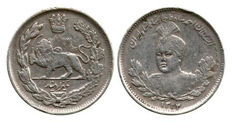 thousand dinares, Iran, Muzaffar al-Din Shah, 1925