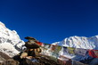 Annapurna 1 and south peaks on a stunning bluebird day