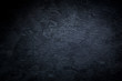 steinplatte - 64894674