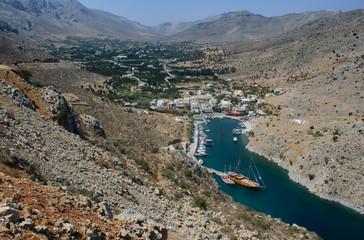 Oasis Vathi on Kalymnos island