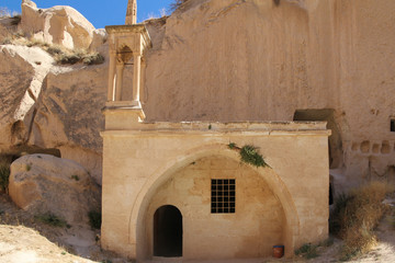 Ancient Cave Mosque