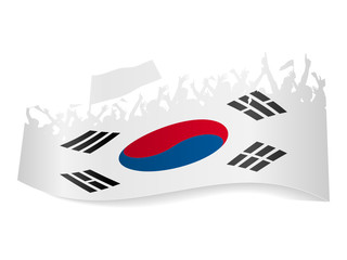 Public Viewing Schild - Südkorea