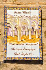 Toledo, sinagoga de Santa María la Blanca, anuncio, cartel