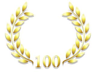 Lauriers anniversaire 100