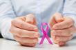 Awareness of Breast Cancer among Women