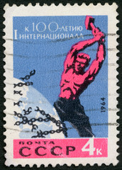 USSR-1964: devoted to Centenary of First Socialist International