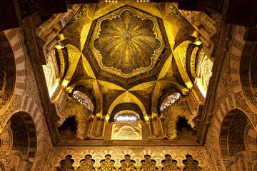 Cupula de la Mezquita de Córdoba