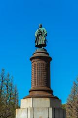 Bronze statue of Omuro Masajiro