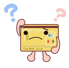 クレジットカードの疑問