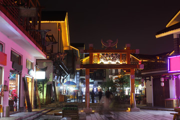 Wǔlíng Yuán,China, Asia