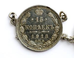 15 Kopeken Silbermünze