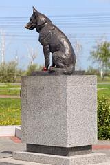 Monument of Devotion in Togliatti, Russia