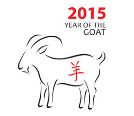 Vector silhouette of goat