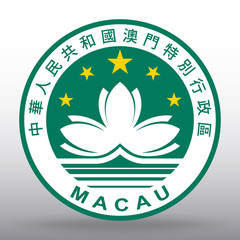 Coat of arms of Macau