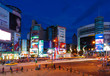 Night scene of Taipei city - 65017204