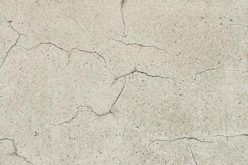 ひび割れたコンクリート