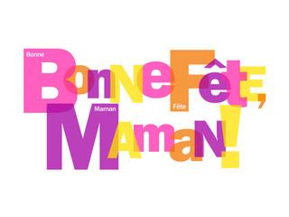 """Carte """"BONNE FETE, MAMAN!"""" (des mères message amour coeur)"""