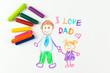 Leinwanddruck Bild - Happy father's day