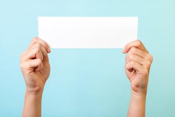 White blank message