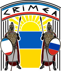 protectors of Crimea. second variant