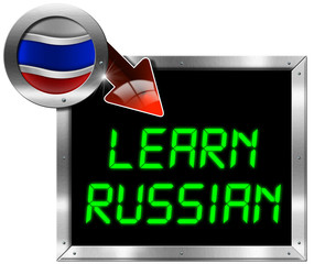 Learn Russian - Metal Billboard