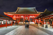 Sensoji Temple in Tokyo - 65170406