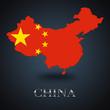 China map - Chinese map